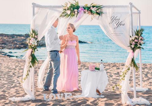 Ślub na Krecie